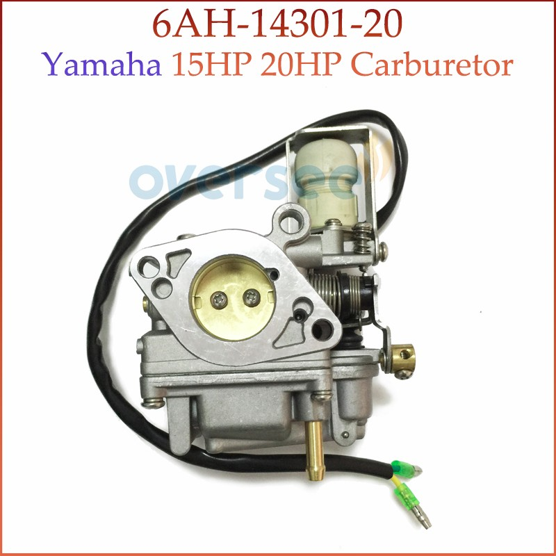 6AH-14301-20_6