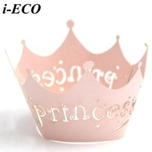 12PCS Pink&Blue Lace Cut Cupcake Wrapper