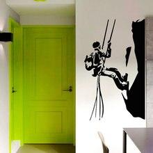Cool Climber Climbing Moutain Pattern Vinyl Art Wall Sticker Living Room Bedroom Decor Extreme Sport Series Wallpaper Y-966