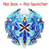 0048 No launcher