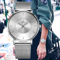 Shengke Black Fashion Women Watches Top Brand Luxury Ultra Thin Watch Ladies Quartz Wristwatch Female Clock