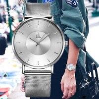 Shengke черный модные женские туфли Часы Топ бренд класса люкс ультра тонкий женские часы кварцевые наручные женские часы Relojes Mujer 2018