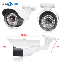 JeaTone  1080P IP Camera Surveillance Camera with 3.6mm Lens Waterproof 2.4 Mega Pixel
