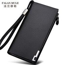 FALAN MULE 2016 Luxury Brand Simple Men Wallets Long Men Wallet Male Clutch Genuine Leather Wallet Men Business Male Wallet Bag