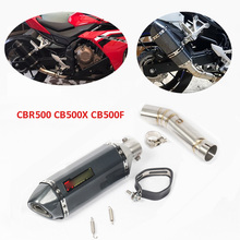 CBR500 CB500F CB500X Exhaust Silencer Tip Escape Muffler Connect Link Pipe Slip on System for Honda