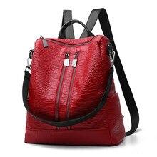 Новинка 2017 года поступления Женские сумки в сдержанном стиле для отдыха модные Запад Стиль рюкзаки Твердые Цвет цвет красного вина цвет: черный, синий серый женская сумка
