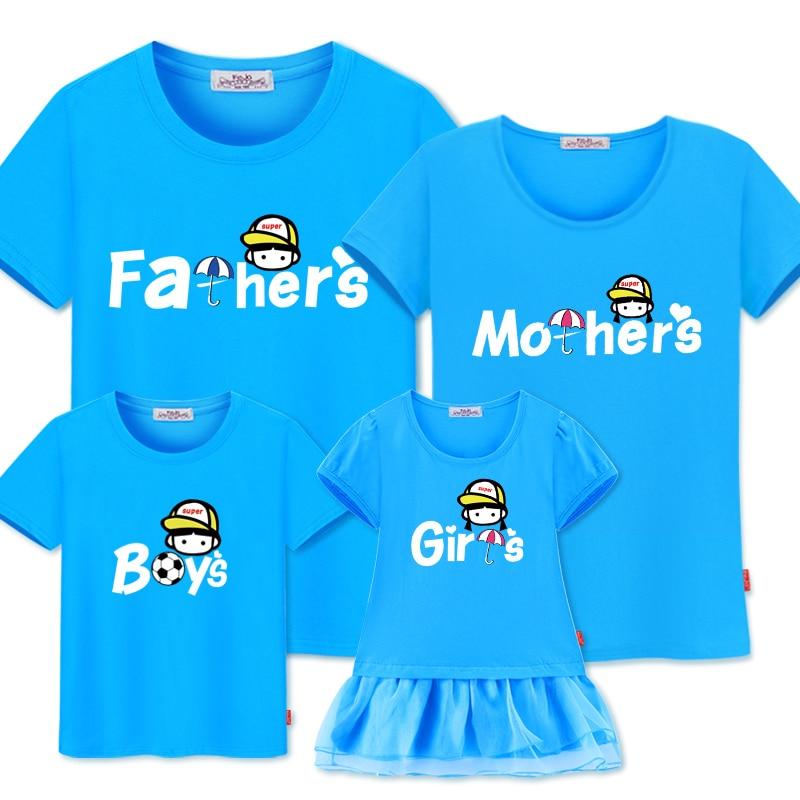 Сім'ї відповідний одяг новий літній - Дитячий одяг - фото 1