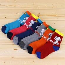 8 colors 1-3 years Cotton Newborn Baby Socks 2016 Floor Children's Socks for Newborns calcetines bebe Ankle Sock sale