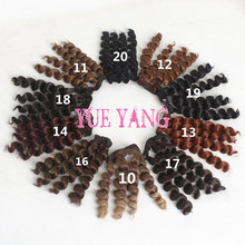 O for U 1 Piece Trackable Toy Black Brown Colors BJD Wigs Screw Coils Noodle Curly