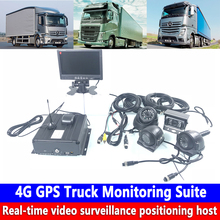H.264 hd video wide voltage Monitoring 4G GPS Truck Monitoring Suite hard disk Monitoring host remote video recording цена и фото