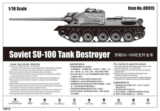 1 16 Scale Soviet SU-100 Tank Destroyer (Total internal structure special  offer free shipping) Trumpeter 1 16 scale models 2b7dffee9