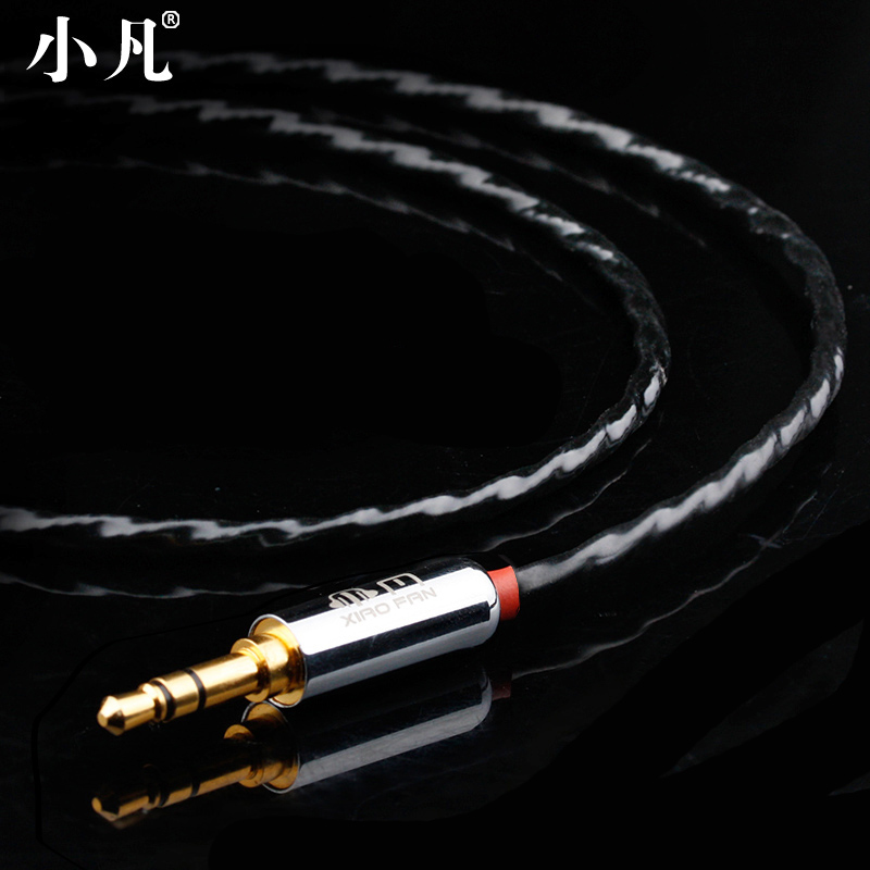 Xiaofan 3.5 to 3.5 male to male earphone connection line vehicle aux audio line for car Phone headphone pairs recorded line