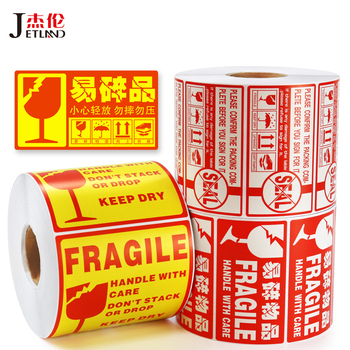 "Jetland Warning Shipping label Fragile Warning Stickers - 3x2"" or  3x5"", 100x100 90x50mm Seal  Care Carton Stickers 1"