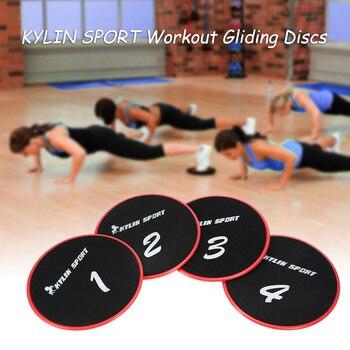 KYLIN SPORT Workout Gliding Discs Glide Exercise Core Slider Cross Training Abdominal Workout Core Sliding Disc Fitness e services logo