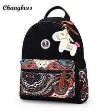 Этническая Тотем печати рюкзак для Для женщин Винтаж леди холст Рюкзаки путешествия школьная сумка с Kawaii Подвеска для Обувь для девочек