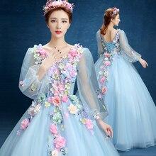 Ensotek Bridal Long Party Gowns Vestido De 15 Anos De Long Sleeve Lace Up  Lavender Sky Blue Beading Quinceanera Dress