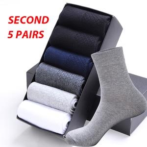Image 4 - 3 Sets of total 16Pairs socks Men cotton socks Thick wool socks