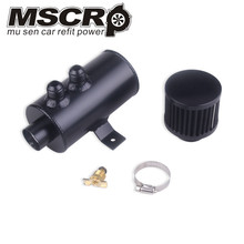 Universel aluminium noir 10AN moteur brossé déflecteur huile attraper boîte Kit réservoir 750ML W/reniflard filtre Kit cylindre 2 Port avant