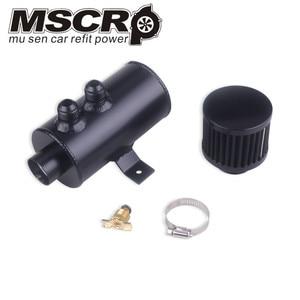 Image 1 - Universel aluminium noir 10AN moteur brossé déflecteur huile attraper boîte Kit réservoir 750ML W/reniflard filtre Kit cylindre 2 Port avant
