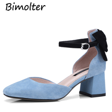 Bimolter Women Shoes Kid Suede High Heels Square Toe Butterfly Thick High Heel Pumps Autumn Lady Buckle Strap Party Heel LCSB007 цена в Москве и Питере