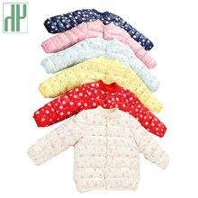 Kids jackets for girls 2018 Autumn Winter little girls clothing Coat Kids Warm Outerwear Coat down jacket children's coat
