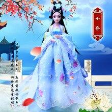 Moda starożytne tradycyjne lalki 3D oczy 12 ruchome stawy 30cm księżniczka zabawki figurki akcji dla dziecka prezenty urodzinowe dla dzieci