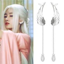Fashion Hollow Angel Wings Earrings For Women Lovely Rhinestones Long Tassel Ear Cuff Clip Jewelry