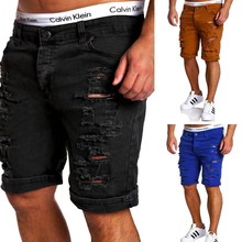 Acacia Person New Fashion Mens Ripped Short Jeans Brand Clothing Bermuda Summer