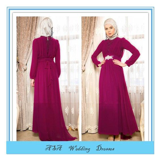 Купить платья мусульманские длинные