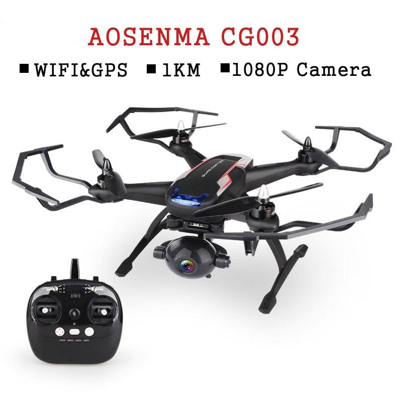 Aosenma CG003 1 км Wi-Fi FPV с HD 1080 P 2-осное Камера gps бесщеточный 20-25Mins время полета Радиоуправляемый Дрон Quadcopter RTF