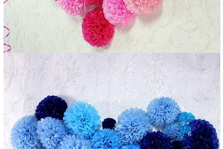 Pom Pom Tissue Paper Flower