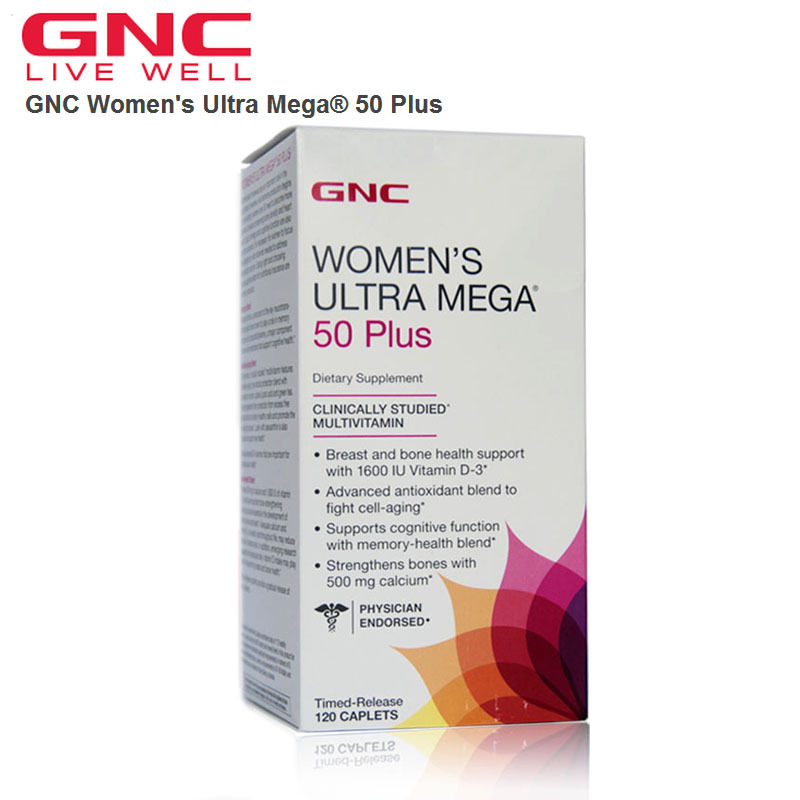 free shipping Women's Ultra Mega 50 Plus 120 Caplets gnc women s ultra mega active without iron 90 caplets free shipping u s a original imported