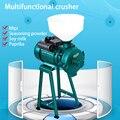 Многофункциональная электрическая птицекормовая мельница/Бытовая мельница/многофункциональная дробилка