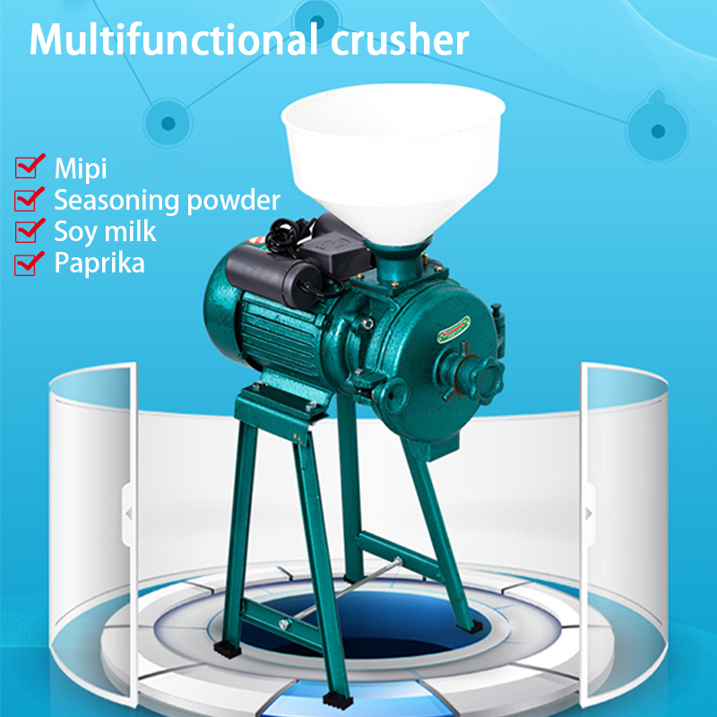 Multi-purpose Electric Poultry Feed Mill / Household Mill / Multi-function Crusher