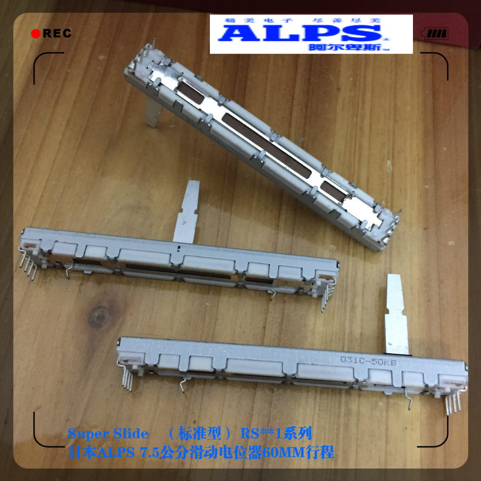 Mixer fader 3000CD Governor lever ALPS switch 7.5cm 75mm Slide potentiometer B50K Center point positioning Handle length 20MM