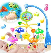 Rattle Baby Toys Carousel Shape Rotating Musical Recreation Ground Baby Mobile Musical Bed Bell With 125 Music For 0-12 Months(China)