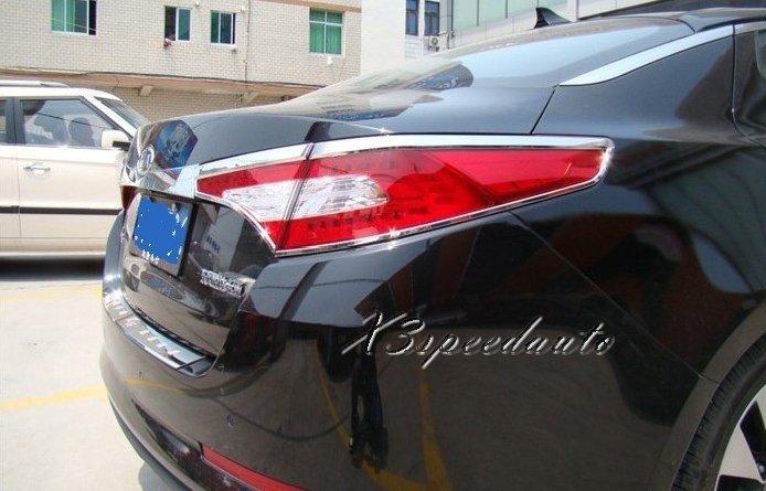 Garniture de couvercle de feu arrière en plastique ABS chromé pour Kia K5 Optima 2011-2013