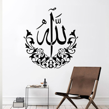 Black Stickers Muslim Home Decoration Nordic Style Waterproof Wall Decals Accessories Murals
