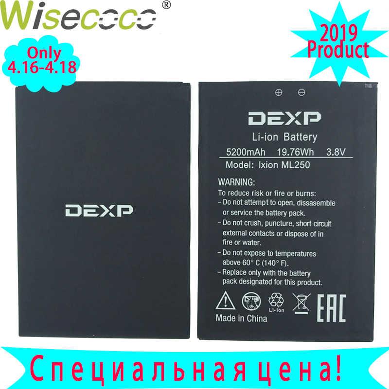 WISECOCO 5200 mAh بطارية ل DEXP امبير M Ixion ML250 الهاتف في الأسهم أحدث إنتاج عالية الجودة بطارية + تتبع عدد