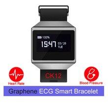 CK12 Графен Smart Watch ЭКГ сердечный ритм измерять кровяное давление мониторинга сна смарт-браслеты для Android IOS шагомер спортивные часы