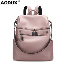 Fast Shipping 100% Genuine Cow Leather Women Travel Backpack Bags First Layer Cowhide Girl Female Silver White Rucksack Mochila top grade genuine leather backpack 100% cow leather mochila brand 2018 new men travel bag free shipping