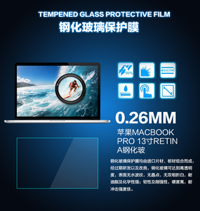 Image 2 - Transparent Tempered Glass Screen Protector  for MacBook Pro 13 Retina Model 2015 A1502 inch Toughened Protective Film Hot Sale
