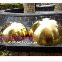 Диаметр 38 мм, 201 из нержавеющей стали золотое полушарие, полая полусфера, украшение в виде Метопа, покрытие титановое
