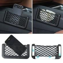 Universele Car Seat Side Terug Opslag Netto Zak Telefoon Houder Pocket Organizer Black