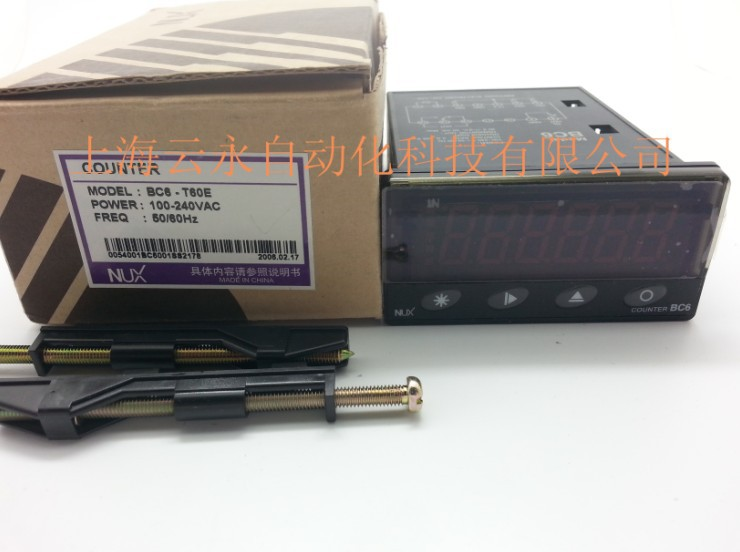 新オリジナル本物 GE6 T6A repace の BC6 T60E HANYOUNGNUX タイマー  グループ上の ツール からの タイマー の中 1