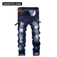 Manvelous Worn Hole Blue Jeans Men 2017 Lightweight Straight Denim Full Length Men Trousers Whitish Distress