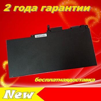 JIGU 3cells Laptop Battery 800231-141 800513-001 CS03XL HSTNN-I33C-4 HSTNN-I33C-5 for HP for EliteBook 745 G3 755 G3