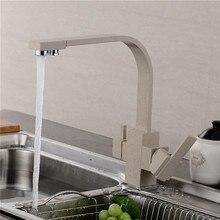 Usherlife Мрамор живописи 3 в 1 кран питьевой воды Латунь Кухня смесители раковины судно поворотный раковина чистая вода смесители