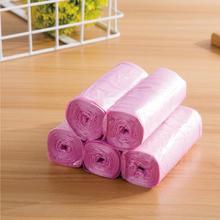 Высококачественные мешки для мусора, розовые, толстые, удобные, для очистки окружающей среды, для хранения отходов, пластиковые мешки для мусора 45*50 см, 30 шт