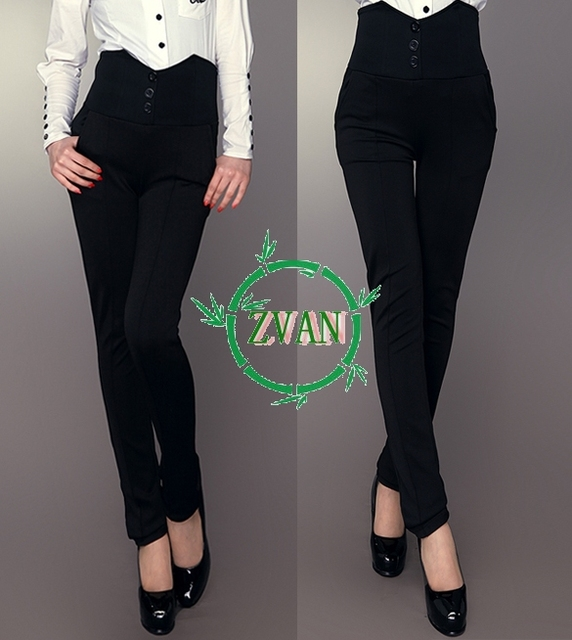 a910c72098bc Vintage high waist skinny black dress pants stretchy button front trousers  SV004623#